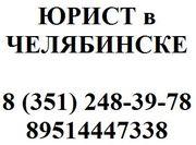 Регистрация фирм ООО,  ЗАО,  ИП  248-39-78