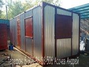 Продается вагончик строительный,  бытовка Размер 2, 35*4 (5,  6)метров
