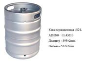 Кеги,  мини - пивоваренные заводы,  охладители,  фильтры