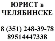 Юридическая помощь по наследственным делам т.248-39-78