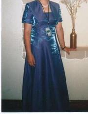 Вечернее платье для торжественного случая