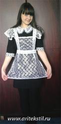пошив, Школьная форма старого образца, форма с белым или черным фартуком