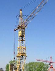 Запчасти для башенных кранов в Челябинске
