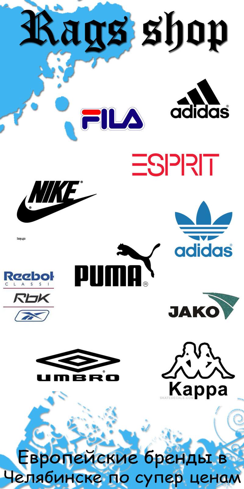 Интернет магазин лого челябинск ...: pictures11.ru/internet-magazin-logo-chelyabinsk.html