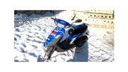 Продам Скутер Honda Dio Af-35 Pepsi