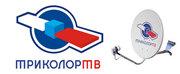 Продажа и установка Триколор ТВ в Челябинске