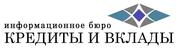 Кредиты потребительские. Консультация. Выбор низкой ставки.Челябинск и область.