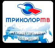 Триколор ТВ - цифровое спутниковое тв,  антенна 8351 247 35 86