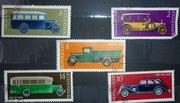 набор из 5 марок