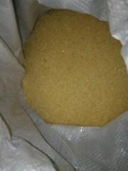 Продаю желатин кондитерский марка к-13