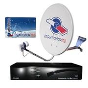Купить Триколор ТВ. Заказать установку антенны Триколор в Челябинске