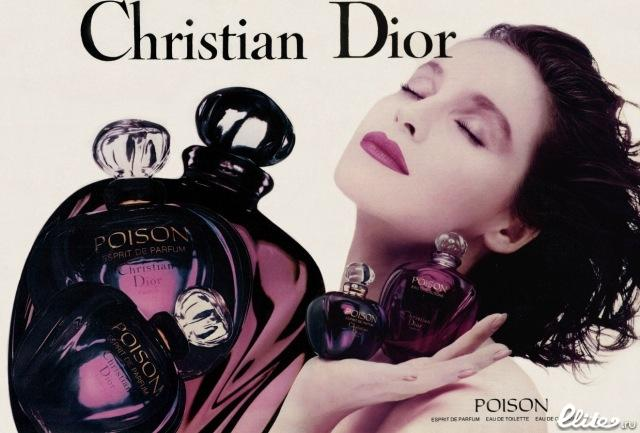 лучшая цена на Givenchy - Lights фото, celine мужской аромат.