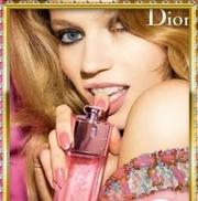 Собственникам магазинов парфюмерии и косметики