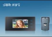 Видео-домофон в комплекте антивандальная вызывная панель
