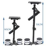 Система стабилизации Flycam Steadicam 3000 Pro