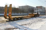 Перевозка Трактора Челябинск (351) 235-80-11.Сайт:  tral174.ru.