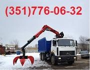 Куплю металлолом в Челябинске.