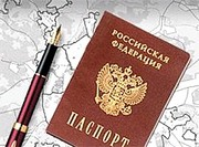 прописка в Челябинске т. 89085705866