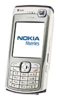 Продам телефон сотовый (коммуникатор) Nokia N70,