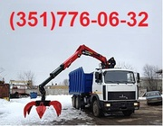 На постоянной основе закупаем металлолом в Челябинске и области.