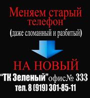 NEW!!! Телефоны на платформе АНДРОИД!!!