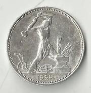 полтинник серебро 1924г,  10копеек 2001г м и сп 3 шт, 10р юбил -1100 шт
