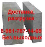 Пеноблок Челябинск заводской от производителя