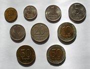 Набор монет российского образца до 1997г продам для коллекции
