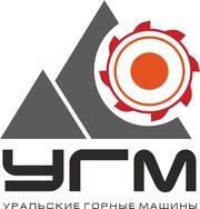 «Уральские горные машины» разработалирешения для организации фабрик