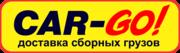 Транспортно-экспедиционная компания CAR-GO. ООО «Карго Логистика»