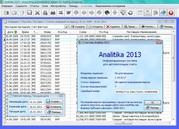 Analitika 2013 Net Программа для управления торговлей