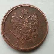 монета 1016 года