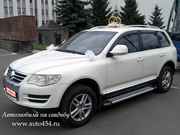 Прокат белый Volkswagen Touareg на свадьбу