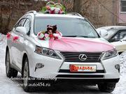 Белый Лексус РХ 350 на свадьбу