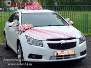 Заказ белого Шевроле Круз на свадьбу