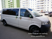 Заказ микроавтобуса Фольксваген Мультивен,  8 мест