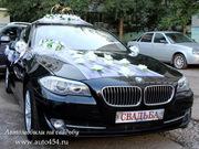 Черная БМВ 520 на свадьбу