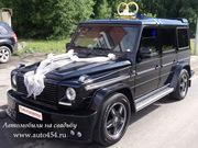 Черный Мерседес Гелендваген на свадьбу