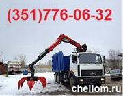 Закуп стружки,  прием металлолома в Челябинске