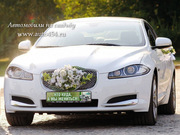 Белый Ягуар на свадьбу