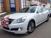 Машина S-класса Hyundai Equus на свадьбу