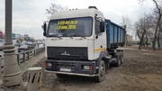 Продaется МАЗ-6312