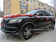 Черная Audi Q7 свадьба Челябинск