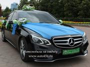 Черный Мерседес Е300 на заказ. Украшения для свадебного авто.