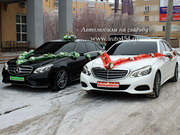 Новые Мерседесы на свадьбу в Челябинске
