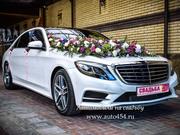 Mercedes-Benz S500 Long W222 на заказ. Свадьба. Трансфер.