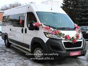Новый автобус на заказ в Челябинске. Peugeot Boxer New.