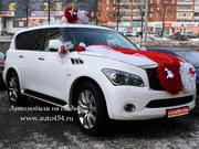 Аренда автомобиля на свадьбу. Белая Infiniti QX56