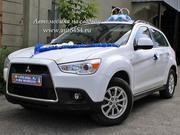 Автомобиль на свадьбу дешево,  Mitsubishi ASX