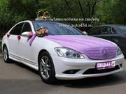Белый Мерседес S500 на свадьбу